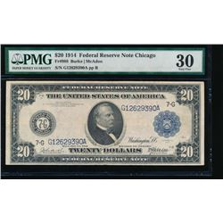 1914 $20 Boston Federal Reserve Note PMG 30