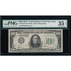 1934A $500 New York Federal Reserve Note PMG 35EPQ