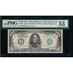 1934 $1000 Kansas City Federal Reserve Note PMG 53
