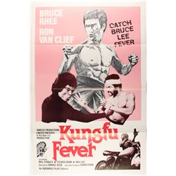 """Dragon Lee 1979 """"Kung Fu Fever"""" 27x41 Original Theatrical Movie Poster"""