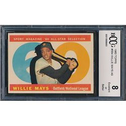 1960 Topps #564 Willie Mays All-Star (BCCG 8)