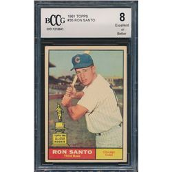 1961 Topps #35 Ron Santo RC (BCCG 8)