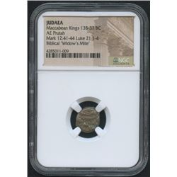 """""""Widow's Mite"""" Rare Certified Biblical 2000 Year Old Coin From The Holy Land (NGC Encapsulated)"""