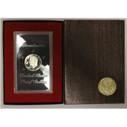 1971-S Eisenhower Silver Dollar US Proof Coin in Special Gold Seal Brown Presentation Box
