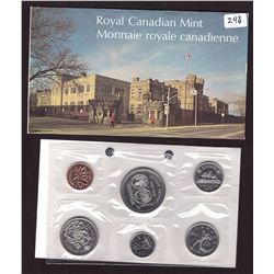1974 Canada Prooflike Coins Set with Envelope