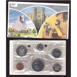 1984 Canada Prooflike Coins Set with Envelope