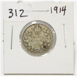 1914 Canada 10 Cent Silver Coin King George V