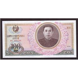 NORTH KOREA 1978 100 Won Banknote Kim il Sung Uncirculated Scarce note