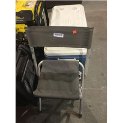 Small Folding Camp Chair