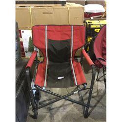 Standard Folding Camp Chair