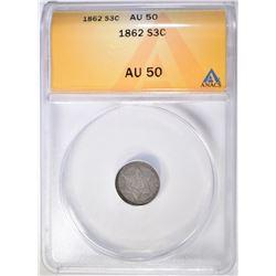 1862 3 CENT SILVER ANACS AU-50
