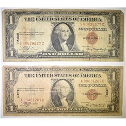 2 1935 $1 HAWAII SILVER CERTIFICATE