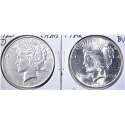 1922 GEM BU & 23-D CH AU PEACE DOLLARS