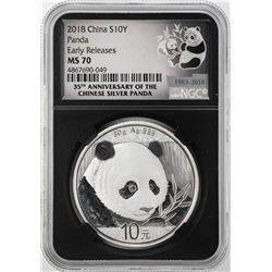 2018 China Panda Silver Coin NGC MS70 Early Releases Black Core