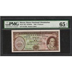 1968 Banco Nacional Ultramarino Macau 5 Patacas Note PMG Gem Uncirculated 65EPQ