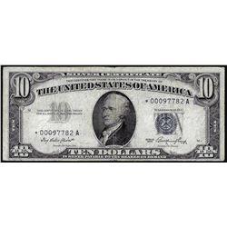 1953 $10 Silver Certificate STAR Note