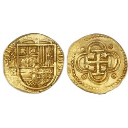 Seville, Spain, cob 2 escudos, 1596 date to right, assayer B below mintmark S and denomination II to