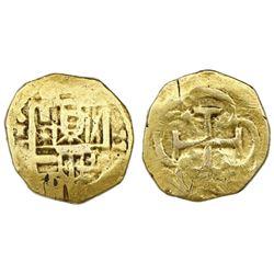 Toledo, Spain, cob 2 escudos, Philip IV, assayer CA (monogram), extremely rare (unlisted).