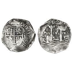 Potosi, Bolivia, cob 8 reales, 1653E, PH at top.