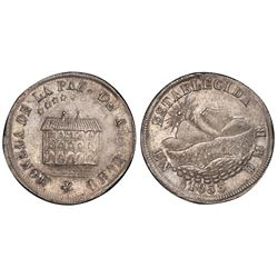 La Paz, Bolivia, 2 soles, 1853, Belzu / mint building / mountains, PCGS AU53.