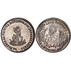 Potosi, Bolivia, piefort 1 sol, 1854, Belzu, PCGS MS63.