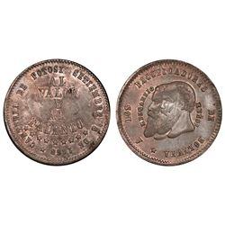 Potosi, Bolivia, 1/2 melgarejo, 1865, PCGS AU58.