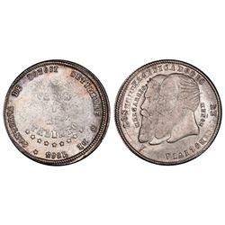 Potosi, Bolivia, 1/4 melgarejo, 1865, PCGS MS63.
