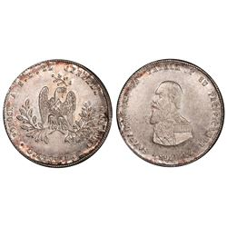 Potosi, Bolivia, piefort 1/4 melgarejo, 1865, PCGS MS62.