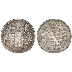 Brazil (Bahia mint), 320 reis (pataca), Pedro II, 1695, narrow-base crown / round globe.