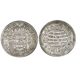 Brazil (Bahia mint), 320 reis (pataca), Pedro II, 1696/5 (rare), narrow-base crown / round globe.