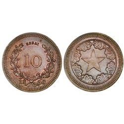 Chile, copper pattern 1/10 decimo (proclamation), 1860 essai, rare, NGC MS 66 BN, finest and only ex