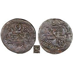 Cartagena, Colombia, copper  imitation cob  2 reales, fantasy date  800  (ca. 1815), struck over Car