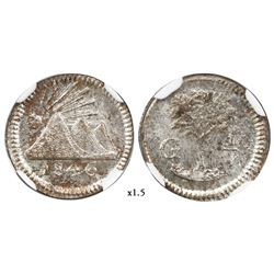 Guatemala (Central American Republic), 1/4 real, 1846, NGC MS 63, ex-Richard Stuart (stated on speci