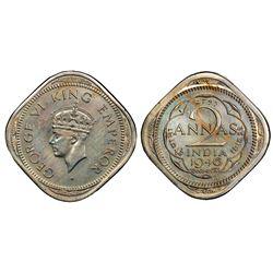 Calcutta, India (British), copper-nickel original proof 2 annas, George VI, 1946-C, PCGS PR65, with