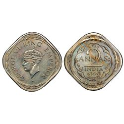 Calcutta, India (British), copper-nickel original proof 2 annas, George VI, 1946-C, PCGS PR65, with