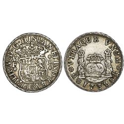 Mexico City, Mexico, pillar 2 reales, Philip V, 1738/7MF.
