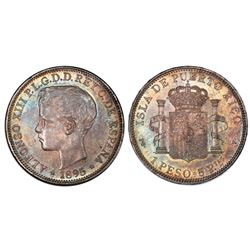 Puerto Rico (under Spain), 1 peso, Alfonso XIII, 1895PG-V, PCGS MS62.