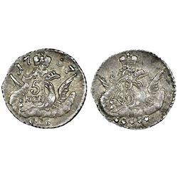 Russia, silver 5 kopecks, Elizabeth, 1757-CNB, NGC AU 53.