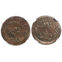 Caracas, Venezuela, copper 1/4 real, Ferdinand VII, 1813, broad flan, rare, NGC F 12 BN.