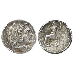Kingdom of Macedon, AR tetradrachm, Philip III Arrhidaios (323-317 BC), Babylon mint, struck under A