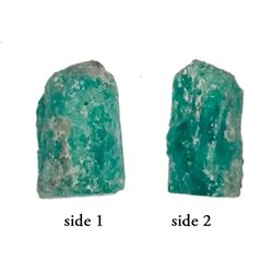High-quality natural emerald, 1.07 carats, grade 1C, ex-Atocha (1622).