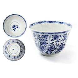 Chinese blue-on-white porcelain cup, Kangxi period, intact, ex-1715 Fleet.