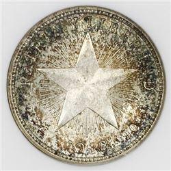 Cuba (struck at the Philadelphia Mint), 10 centavos, 1916, ANACS MS 62.