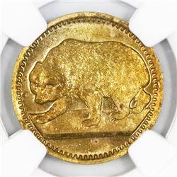 Kassel, Germany, Chr. Eissengarthen, brass 1/2 liter beer token, ca. mid-1800s, NGC MS 64.