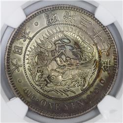 Japan, silver 1 yen, meiji 27 (1894) with gin counterstamp (1897) to left, NGC AU details / cleaned.
