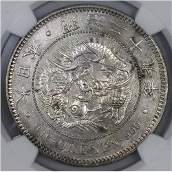 Japan, silver 1 yen, meiji 29 (1896), with gin counterstamp (1897) to right, NGC UNC details / clean
