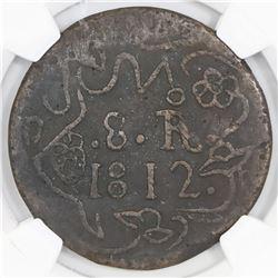 Oaxaca (Morelos/SUD), Mexico, copper 8 reales, 1812, ornate fields, NGC VF 35 BN.