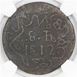 Oaxaca (Morelos/SUD), Mexico, copper 8 reales, 1812, ornate fields, NGC VF 35 BN.