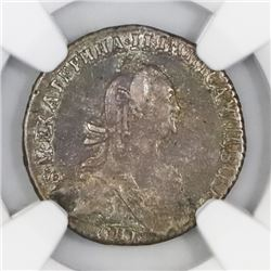 St. Petersburg, Russia, 10 kopeks, Catherine II, 1775-CNb, NGC XF 40.