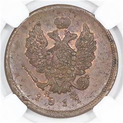 Ekaterinburg, Russia, bronze 2 kopeks, Alexander I, 1811EM-HM, plain edge, NGC MS 63 BN.